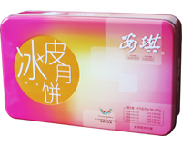 深圳做月饼的企业|公司|工场