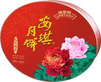 深圳月饼厂家|深圳月饼消费企业|深圳消费月饼的厂家