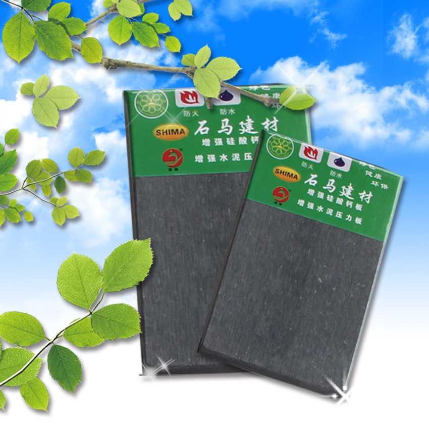 纤维水泥板厂家增强加压纤维水泥板价格便宜地很