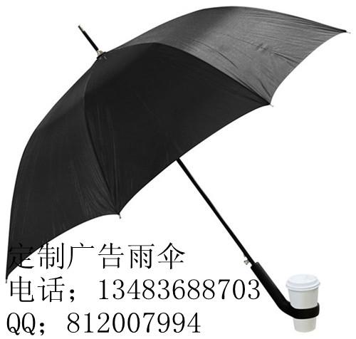 石家庄广告雨伞