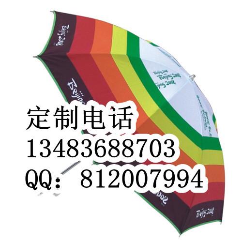 邢台广告雨伞
