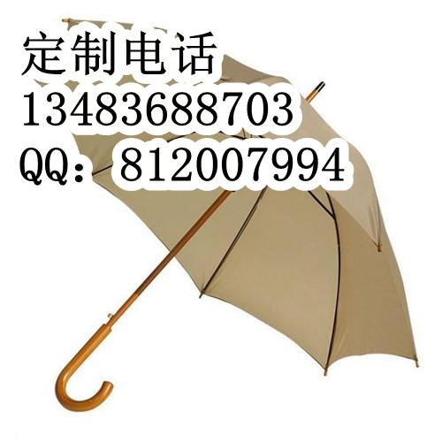 衡水广告雨伞