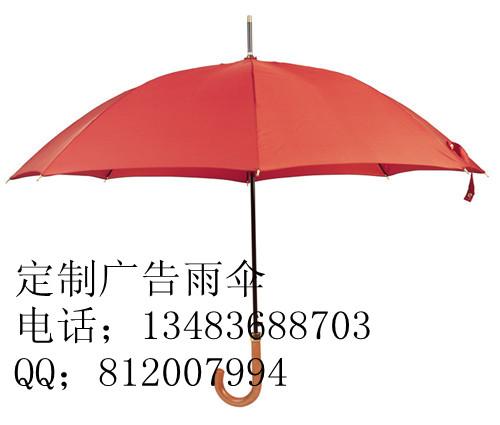 沧州广告雨伞