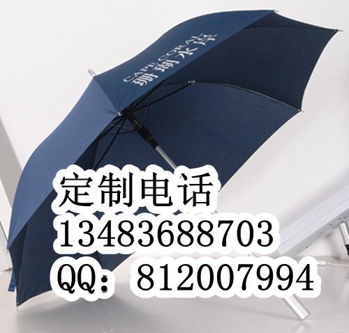 唐山广告雨伞