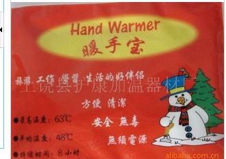 供应高科技安全输液加温器