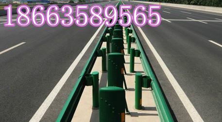 贵州贵阳波形护栏板厂家价格/优质