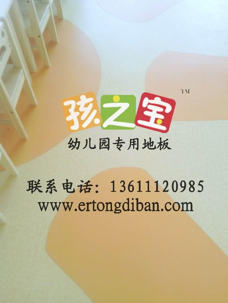 早教中心装修的地面材料,幼儿园塑胶地板,儿童pvc卷材地板