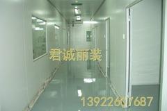 佛山食品厂车间防尘地板漆/电子厂防静电地坪施工