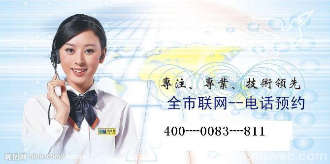 海尔)上海海尔空调售后电话【选择专业(售Θ后)更放心】