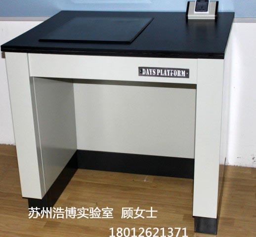 实验室天平桌