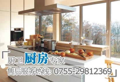 伊莱克斯灶具)深圳伊莱克斯消毒柜售后维修电话(全市统一客服专线)
