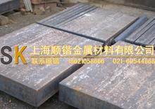 上海顺锴纯铁有限公司专业销售纯铁材料,牌号规格全齐全,质优价廉