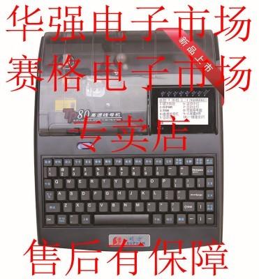 力码线号机LK-340P打码机 线号打字机 热缩管打印机