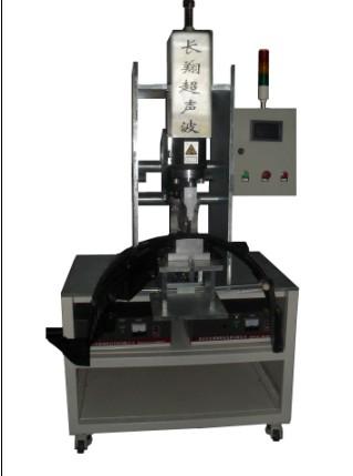 北京塑料热铆机-北京塑料热铆焊接机