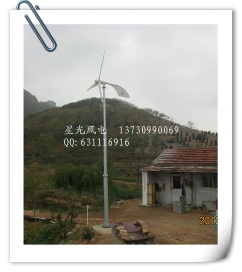 1kw风力发电机