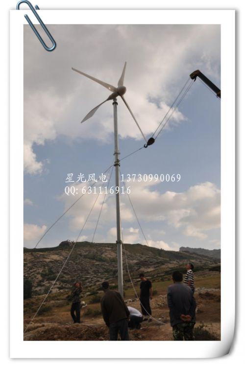 3kw水平轴风力发电机