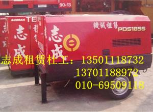 北京出租空压机7kg 5立方-----24kg 28立方