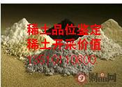 深圳铱含量化验 钨粉成分分析找韩S