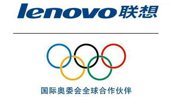 上海联想电脑售后服务点52133965