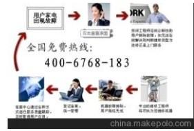 芜湖伊莱克斯空调售后服务(故障排除)维修电话