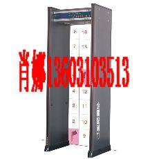 金属安检门-北京金属安检门