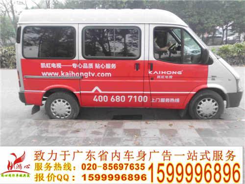专供企业自用车公交车广告审批制作发布一站式服务