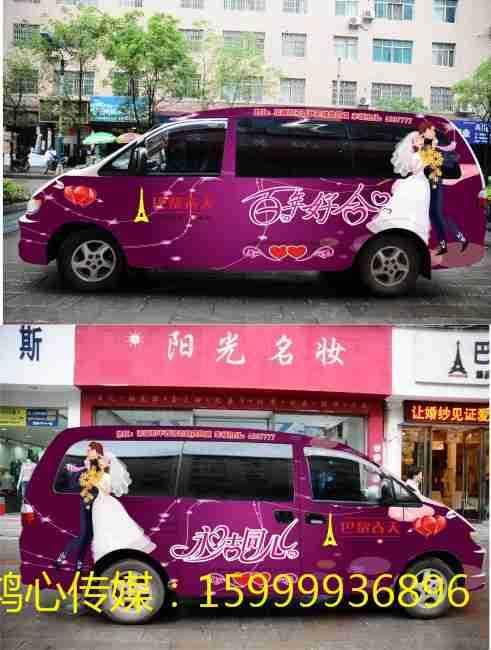 车身广告是众多品牌投放广告的媒体