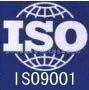 徐州ISO9001证书办理专业办理ISO9001认证