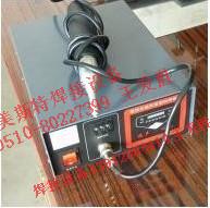 无锡超声波大功率金属点焊机