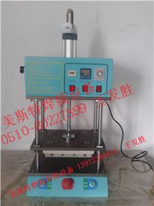 便捷式塑料焊接小型热板焊接机