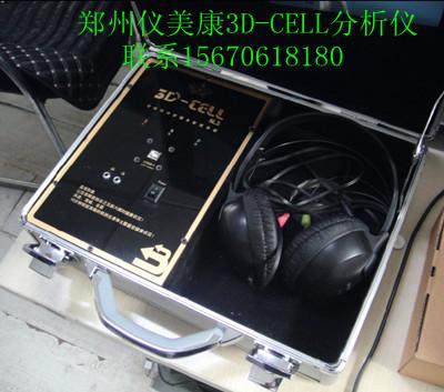 3D-CELL分析电子元件集成线路