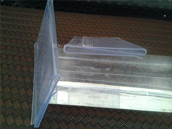 专业供应加工PVC热弯,商场标价牌、陈列牌