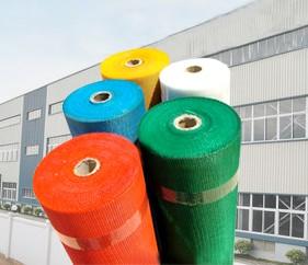 外墙网格布|三合兴硕玻纤制品有限公司