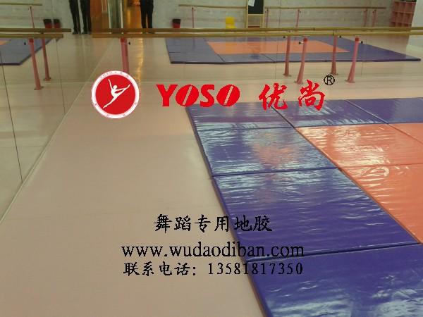 PVC舞台专用地板,PVC舞台专用地胶,PVC专业舞台地胶