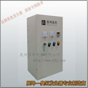 臭氧发生器 供应水处理用臭氧消毒机