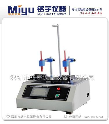 酒精耐磨试验机,触摸屏耐磨试验机