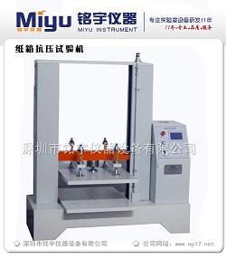 纸箱抗压试验机,纸箱耐压试验机,热销产品!