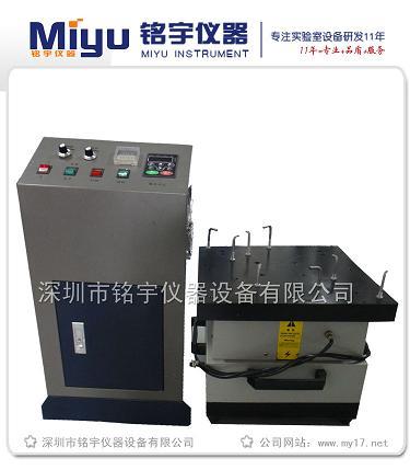 垂直+水平电磁振动试验台,厂家大量现货