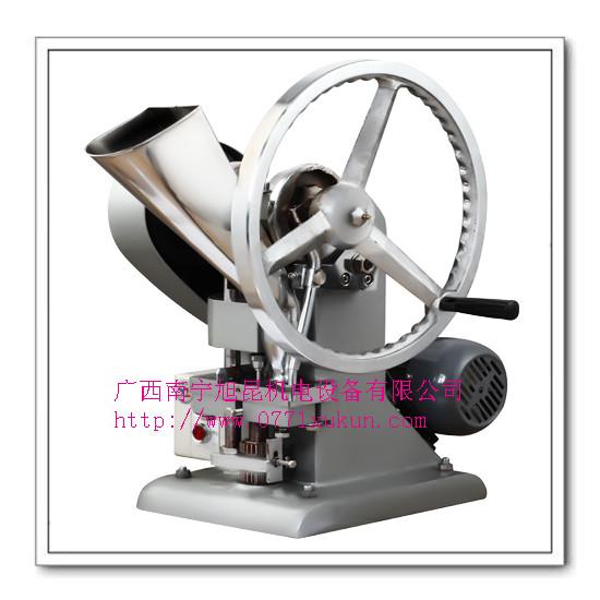 旭朗TDP单冲压片机(铝合金材质)