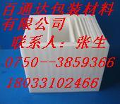 新会区珍珠棉标签膜 薄膜彩印包装膜图片
