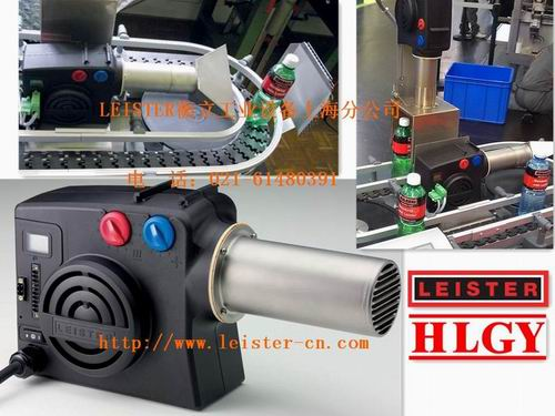 LEISTER热风器Hotwind-Premium-System