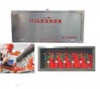 供应YJQS-C气水分流器 4寸气水分流器