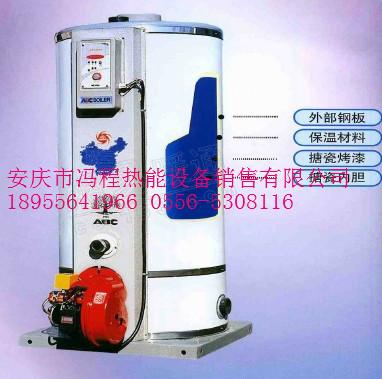 韩国ABC燃油燃气锅炉配件维修