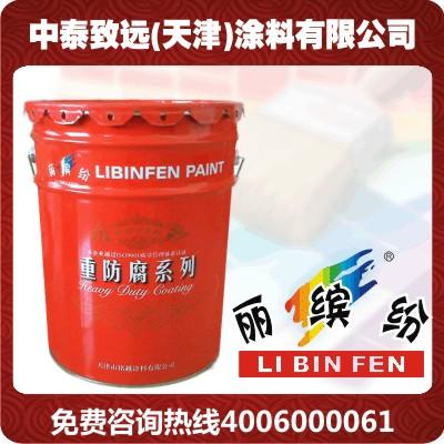 铁红环氧酯带锈防锈底漆