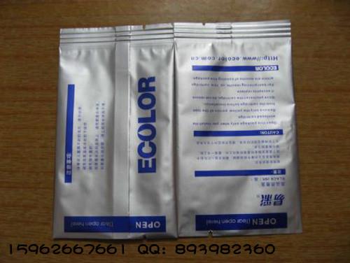 昆山药品铝箔袋/吴江食品真空袋/常熟铝箔包装袋