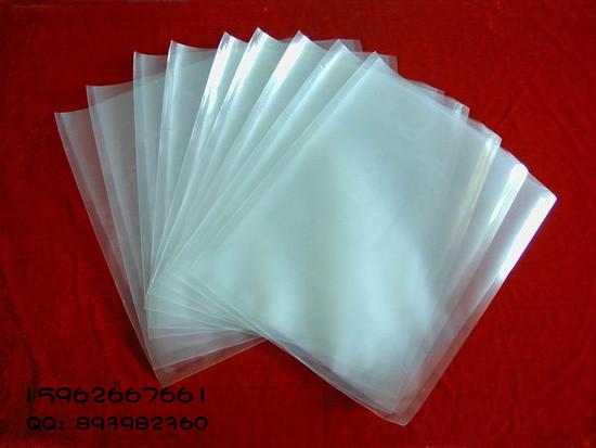 绍兴药品铝箔袋/湖州食品真空袋/嘉兴铝箔包装袋