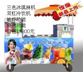冰淇淋小吃车厂家直销