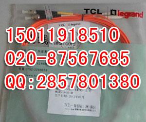 TCL光纤跳线 ST-ST单模光纤跳线批发