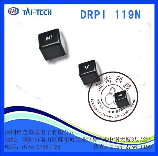 供应台庆原厂电感器 功率电感DRPI119N 贴片电感 插件电感
