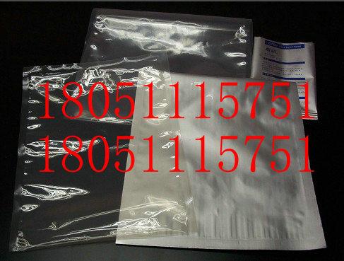 苏州铝箔包装袋无锡真空复合袋